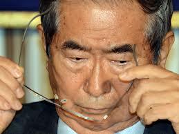 shintaro Ishihara