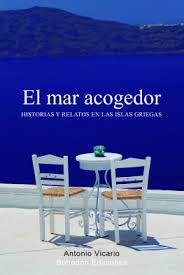 mar_acogedor